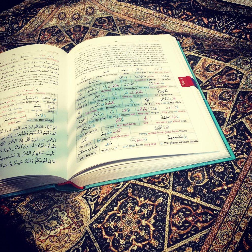 Ramadan Archives   Bismillah Buddies